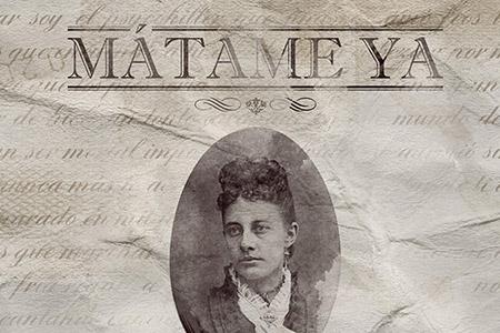 mamatameya